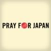 PRAY FOR JAPAN 〜3.11 世界中が祈りはじめた日〜